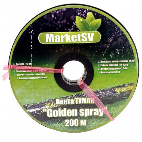 "Лента Туман 25 ""Golden spray"" (40мм) 8 mil (200м) Китай"