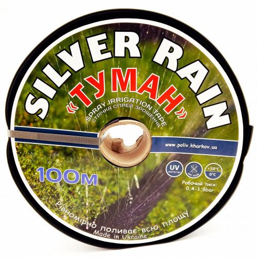 "Лента Туман 40 ""Silver Rain"" 1 1/4"" (60мм) 8 mill  (100м)"